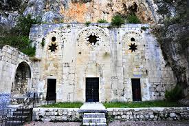 Hatay İlinin Tarihi ve Turistik Yerleri