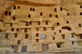Karaman İlinin Tarihi ve Turistk Yerleri