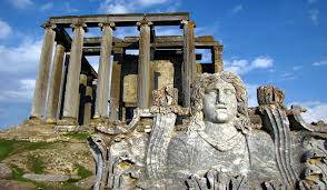 Kütahya ilinin tarihi ve turistik yerleri