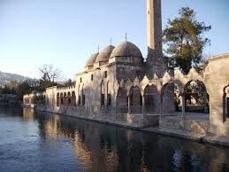 Şanlıurfa İlinin Tarihi ve Turistik Yerleri